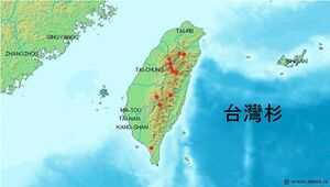 Taiwania c txt map.jpg